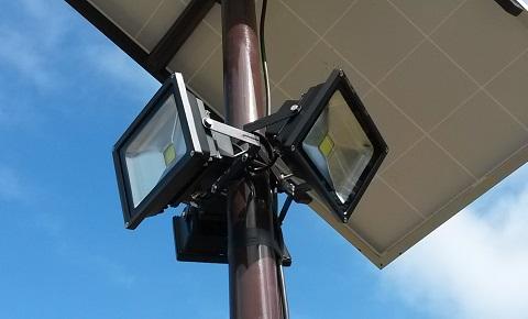 Iluminación fotovoltaica
